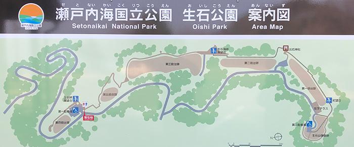 淡路島 瀬戸内海国立公園 生石公園 案内図