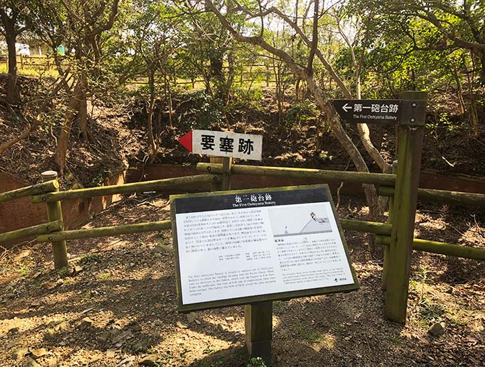 淡路島 生石公園 由良要塞