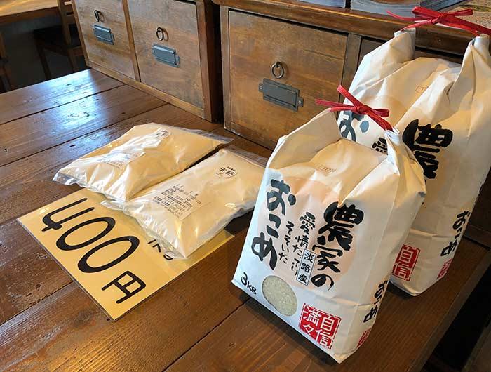 KUSAKA HOUSEの特産品