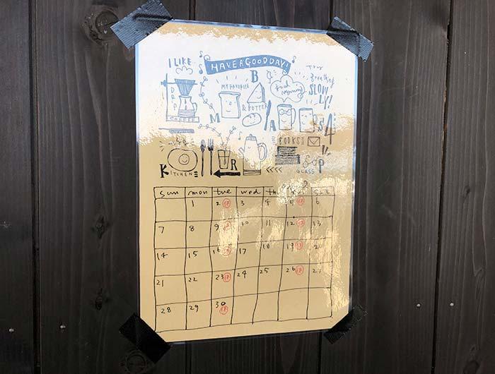 KUSAKA HOUSEのカレンダー