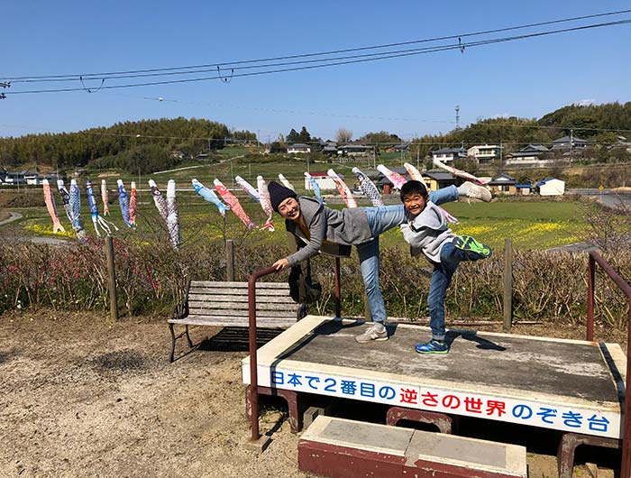 日本で2番目の逆さの世界のぞき台