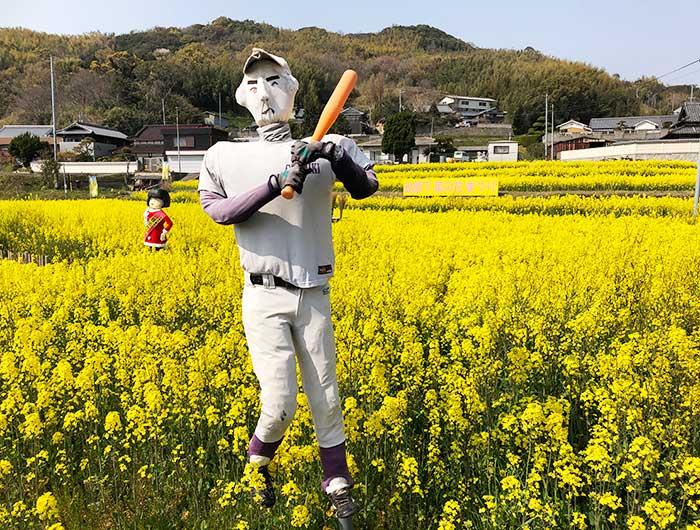 野球選手のかかし