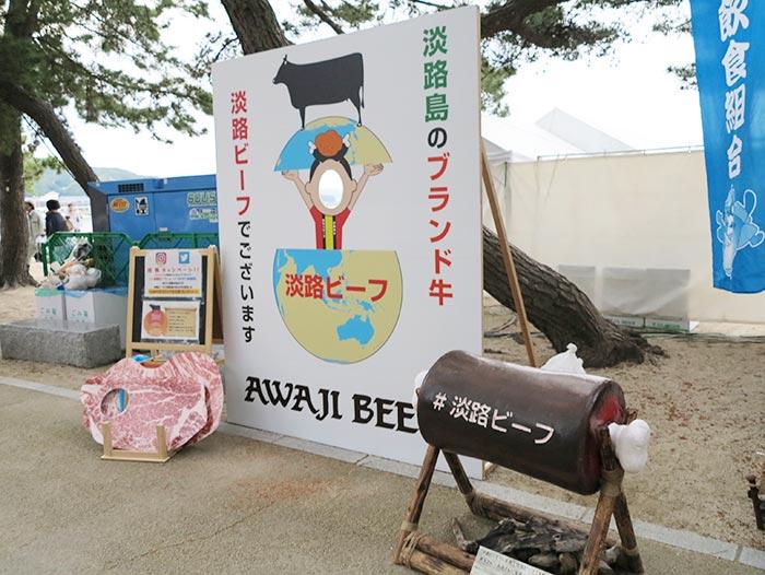 うみぞら映画祭2018の大浜海水浴場