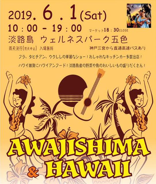 AWAJISHIMA & HAWAII