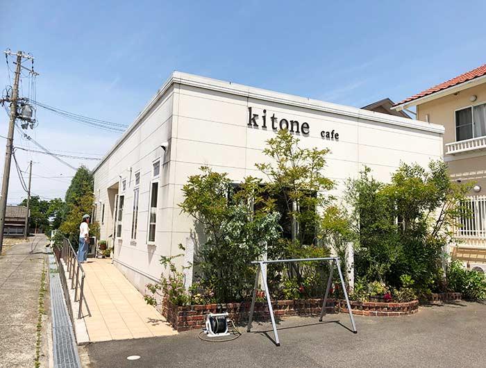 菜と根(kitone)店舗外観