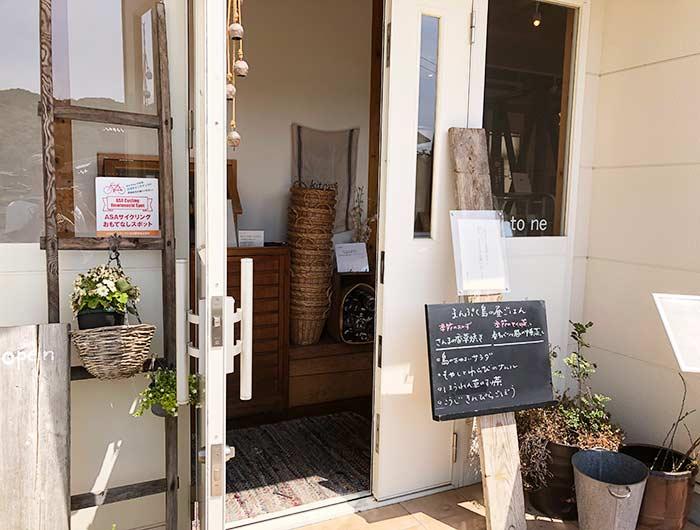 菜と根(kitone)入り口
