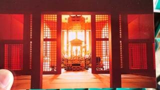 本福寺水御堂