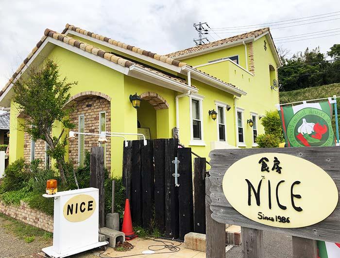 食房NICE(ニース)店舗外観