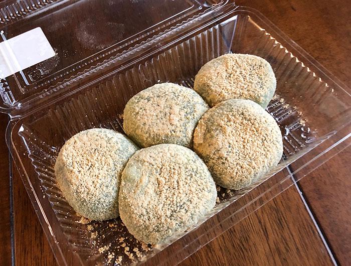 野口製菓 よもぎ餅