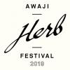 AWAJI Herb FESTIVAL2019