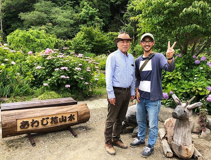 あわじ花山水で、オーナーの水田さんと記念撮影