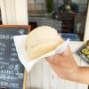 淡路島・福良の最強アイスクリーム・Gエルム。種類が豊富でなめらかさが圧倒的❗️うま