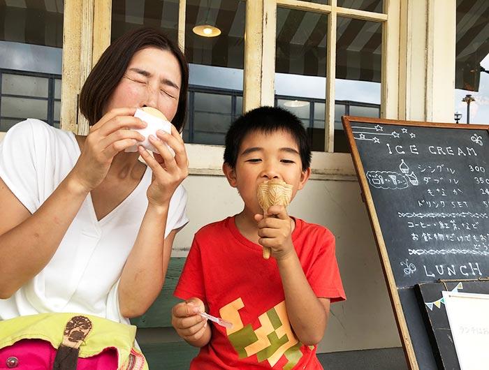 Gエルムでアイスクリームを食べる