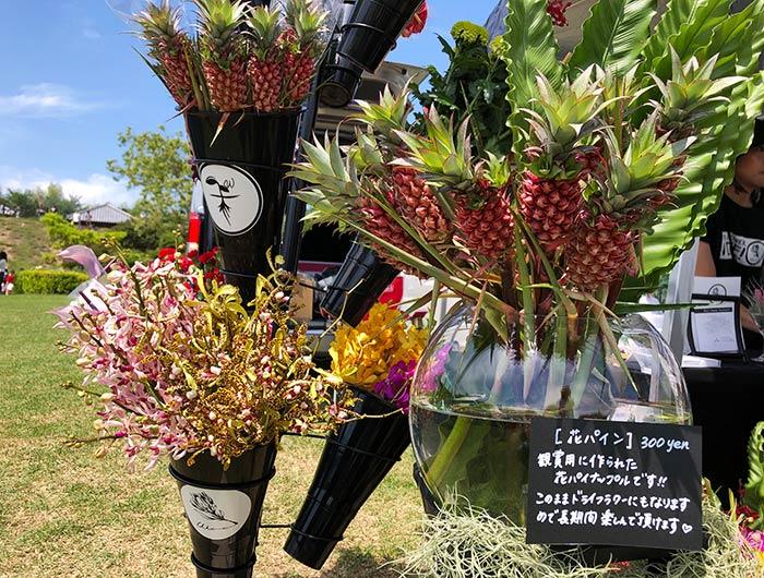 AWAJISHIMA & HAWAII2019