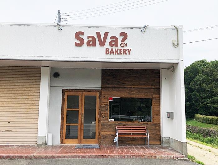 SaVa店舗外観