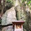 岩戸神社 雨岩戸