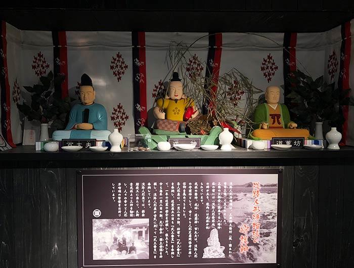 淡路人形浄瑠璃の守護神