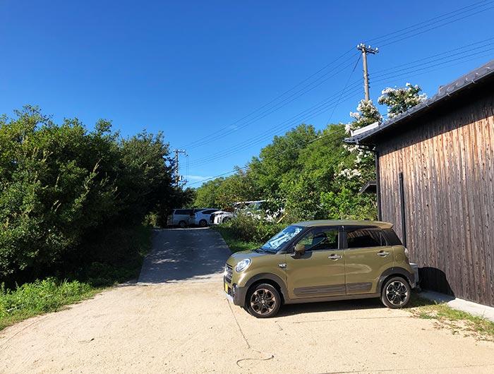 樂久登窯(らくとがま)の駐車場