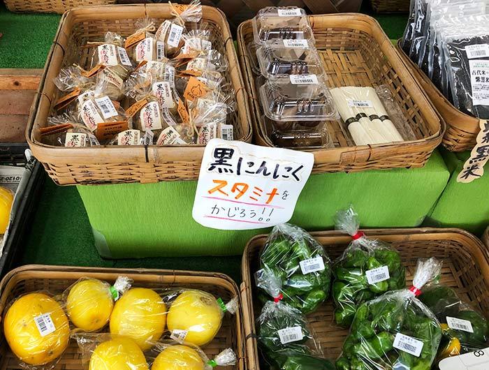 サンたなかのお野菜