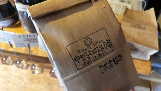 中野珈琲豆店のエチオピア豆