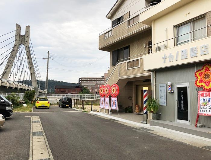 中野珈琲豆店の外観の様子