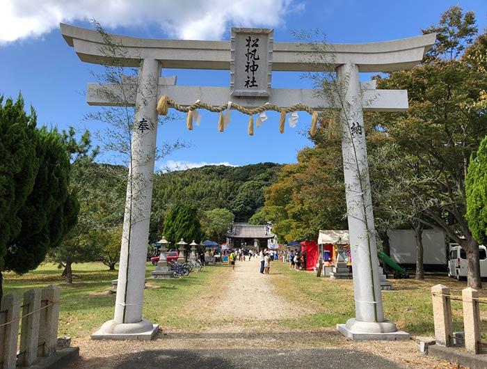 淡路島・松帆神社