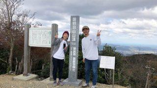 諭鶴羽山山頂で記念写真