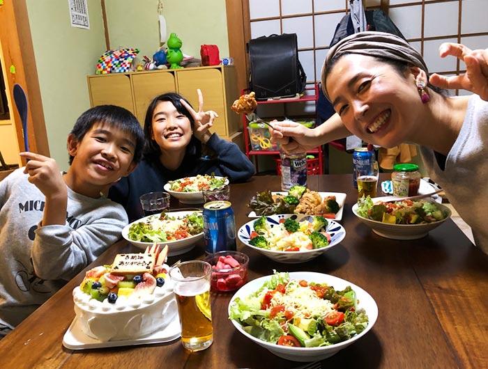 宮内家ホームパーティ