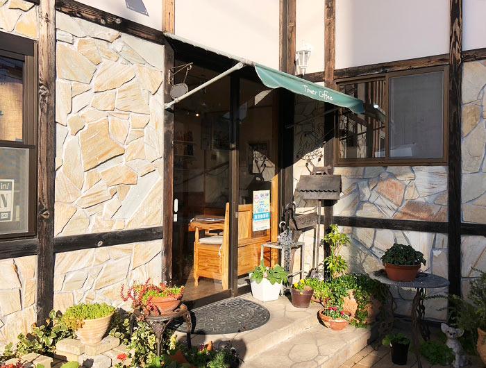 タワーコーヒーの入口