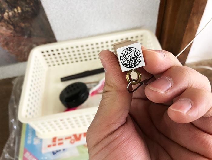 諭鶴羽神社の鶴の判子