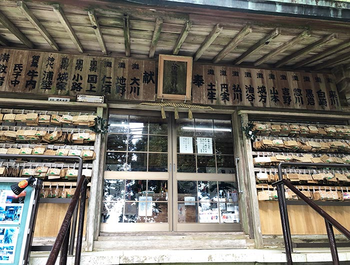 諭鶴羽神社の拝殿