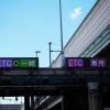 淡路島観光のアクセス時はETCを利用しないと損!明石海峡大橋は1500円違うことも😭