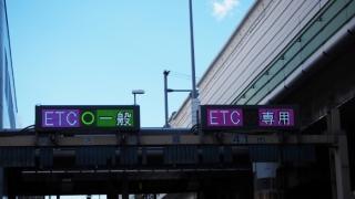 ETCイメージ