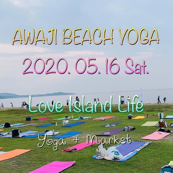 AWAJI BEACH YOGA 2020.05.16