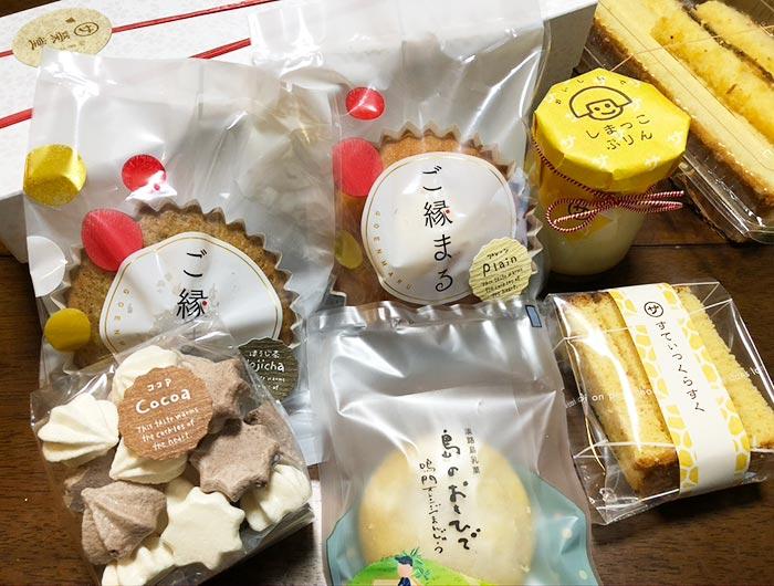 栄堂のお菓子