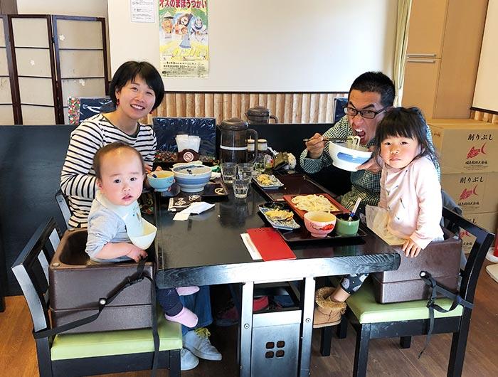 太陽と海さん(野田家族)