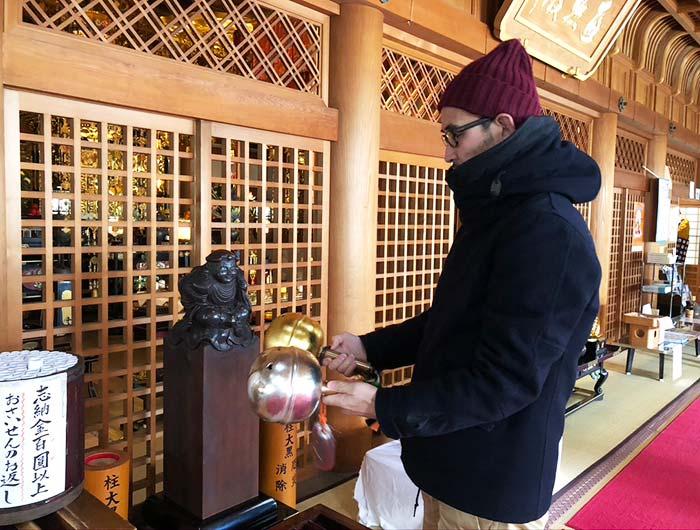 八浄寺の拝殿