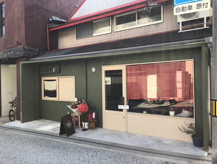 39パフナ・ナン屋ねん店舗外観