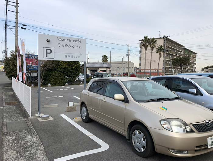 小空カフェkurumaの駐車場