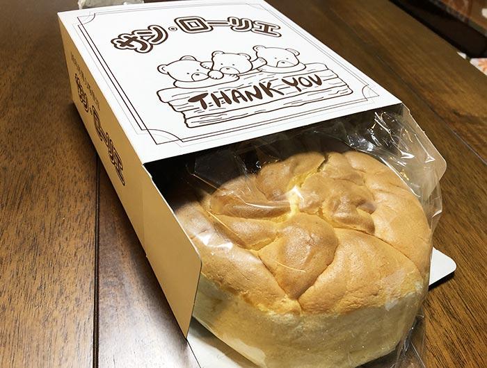 サン・ローリエのチーズケーキ