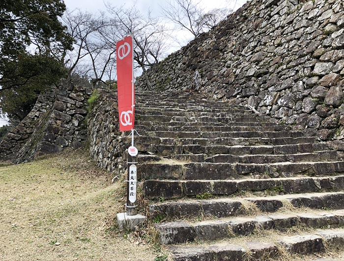 本丸大石段