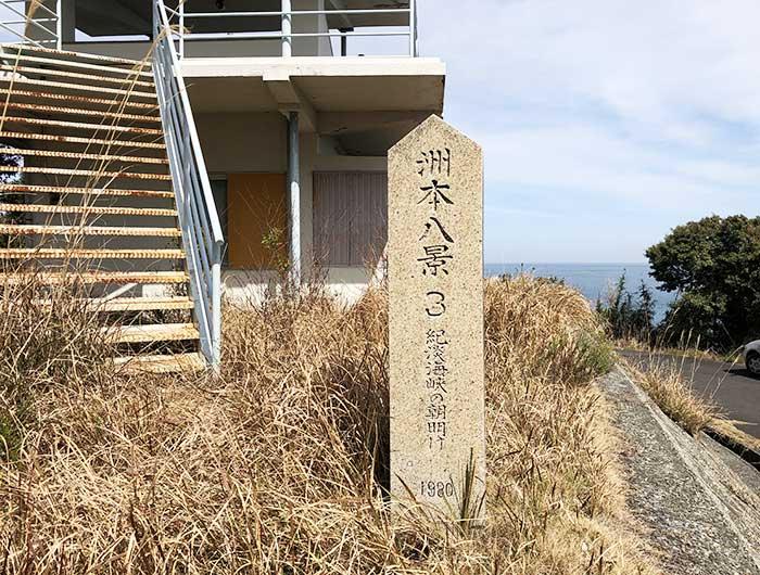 洲本八景3(紀淡海峡の朝明け)