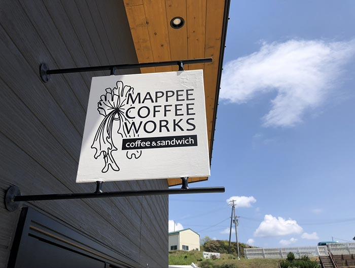 マッペー(MAPPEE)の看板
