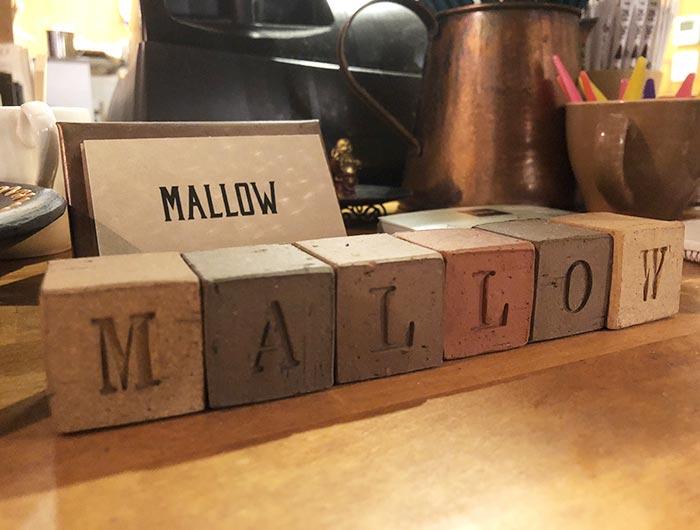 MALLOWのブロック