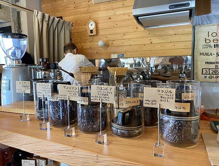 中野珈琲豆店のコーヒー豆