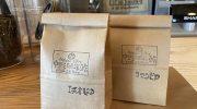 淡路島・中野珈琲豆店で、大好きなオーガニックのコーヒー豆をゲット〜😁
