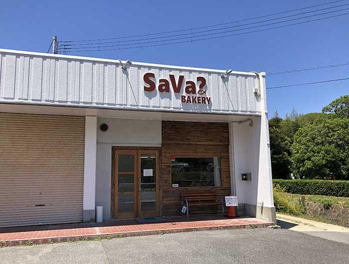 SaVaの店舗外観