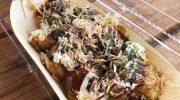 淡路島・都志の「たこ焼」は、ふわトロのトロトロ。少し食べづらいけど、美味しいよ😁