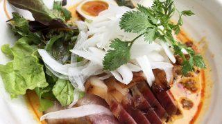 坦々叉焼冷麺