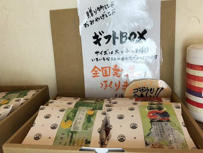 仲野水産の佃煮ギフトBOX